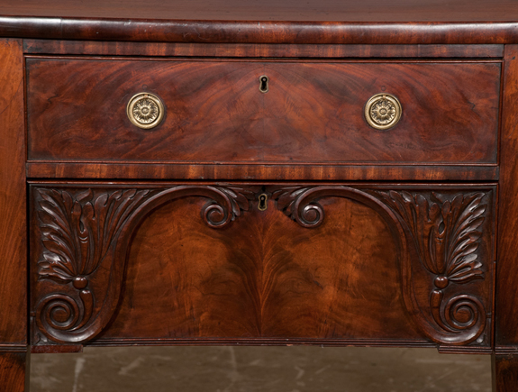 Sheraton Style Mahogany Sideboard  (SOLD)