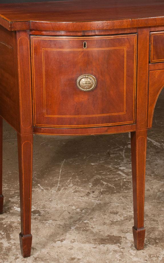 Sheraton Style Mahogany Bow Front Sideboard