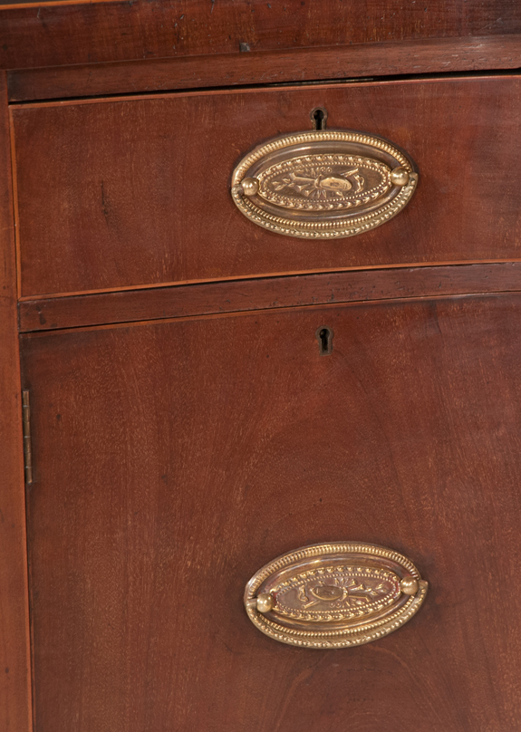 English Mahogany Serpentine Front Sideboard