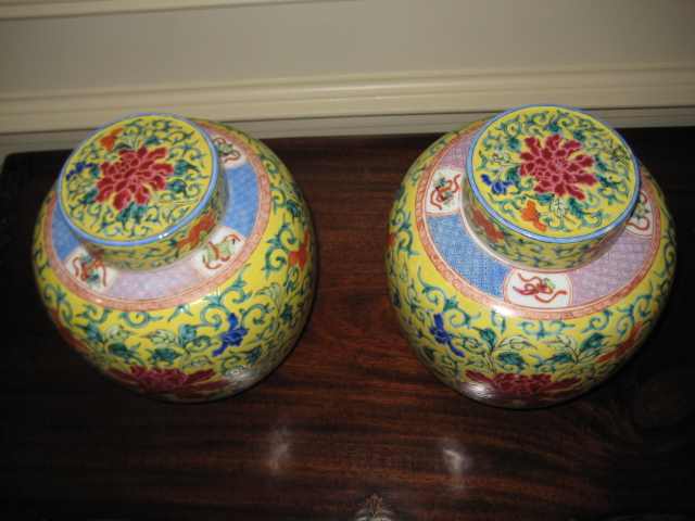 Pair Of Chinese Famille Rose Jars