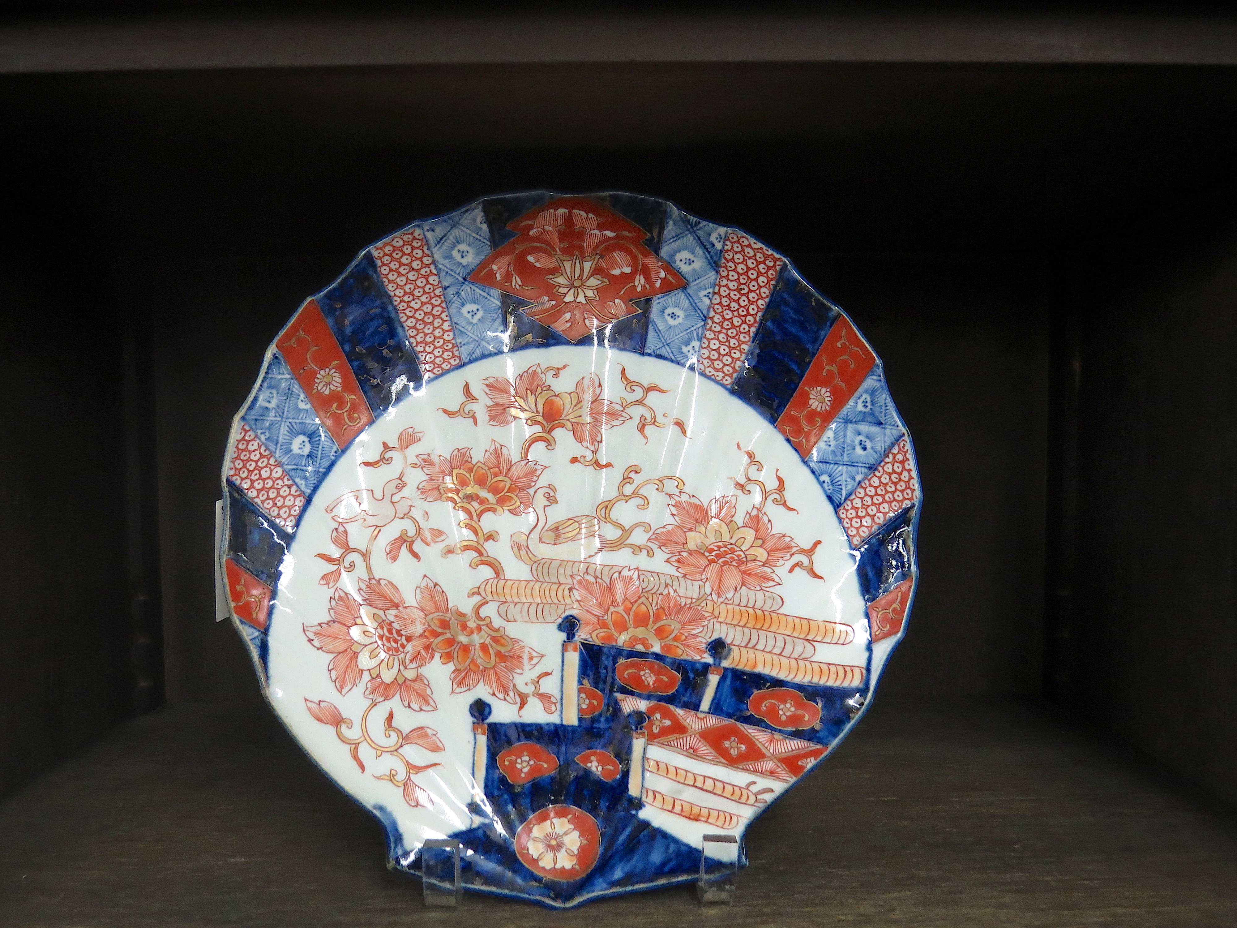 Pair of Japanese Imari Fan Shaped Dishes