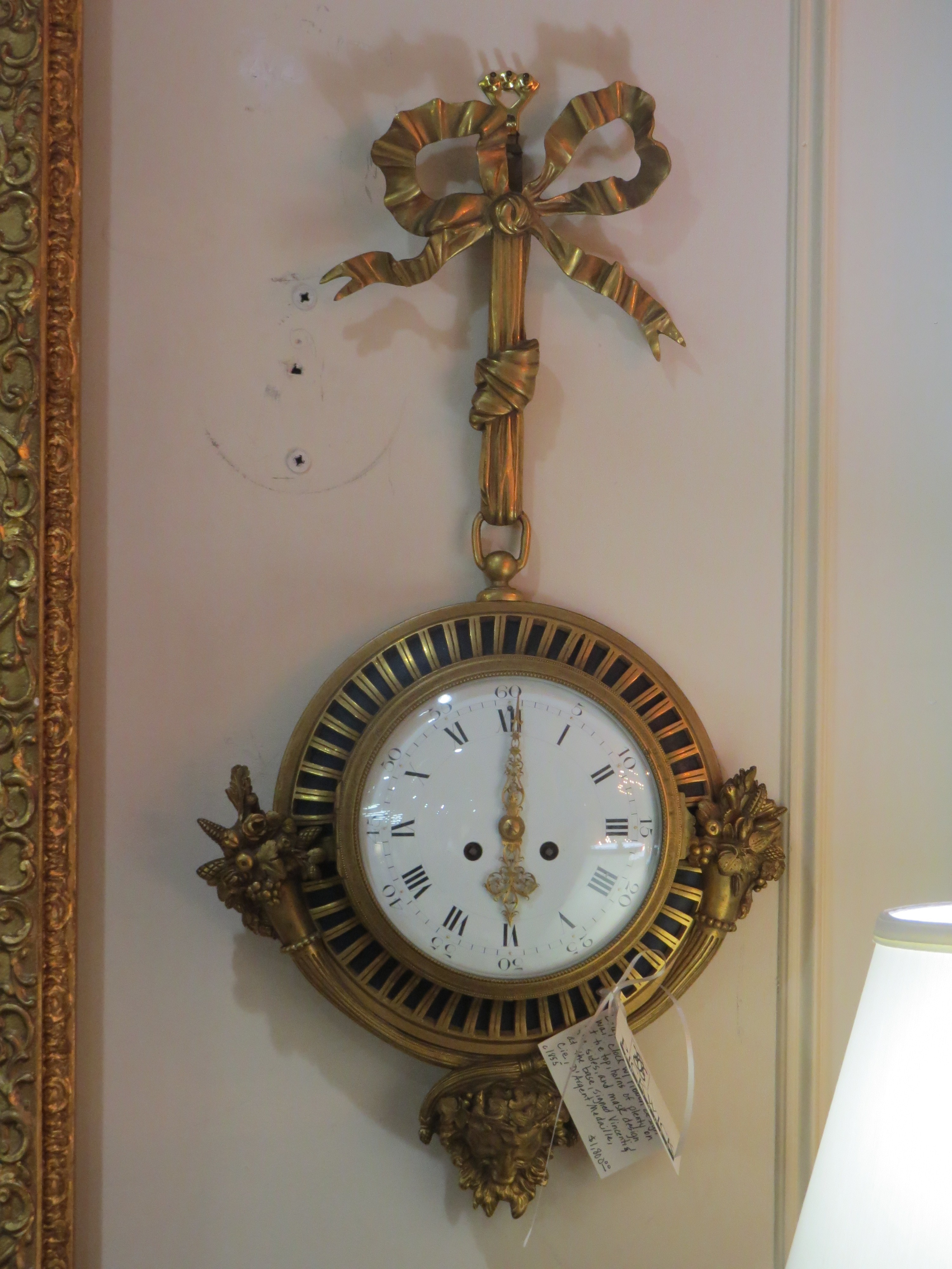 Louis XVI Style French Bronze Wall Clock