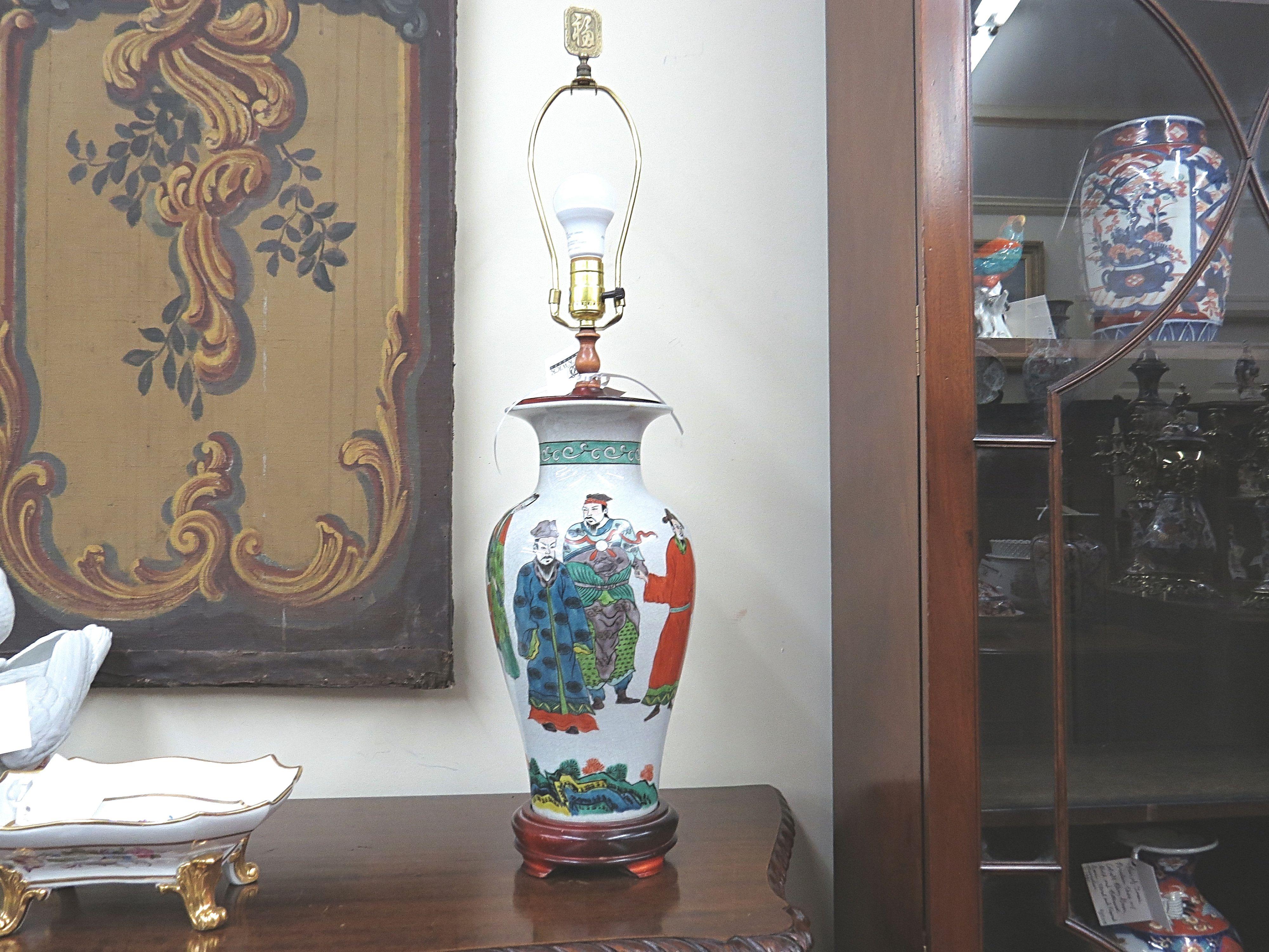Asian Inspired Porcelain Vase Lamp