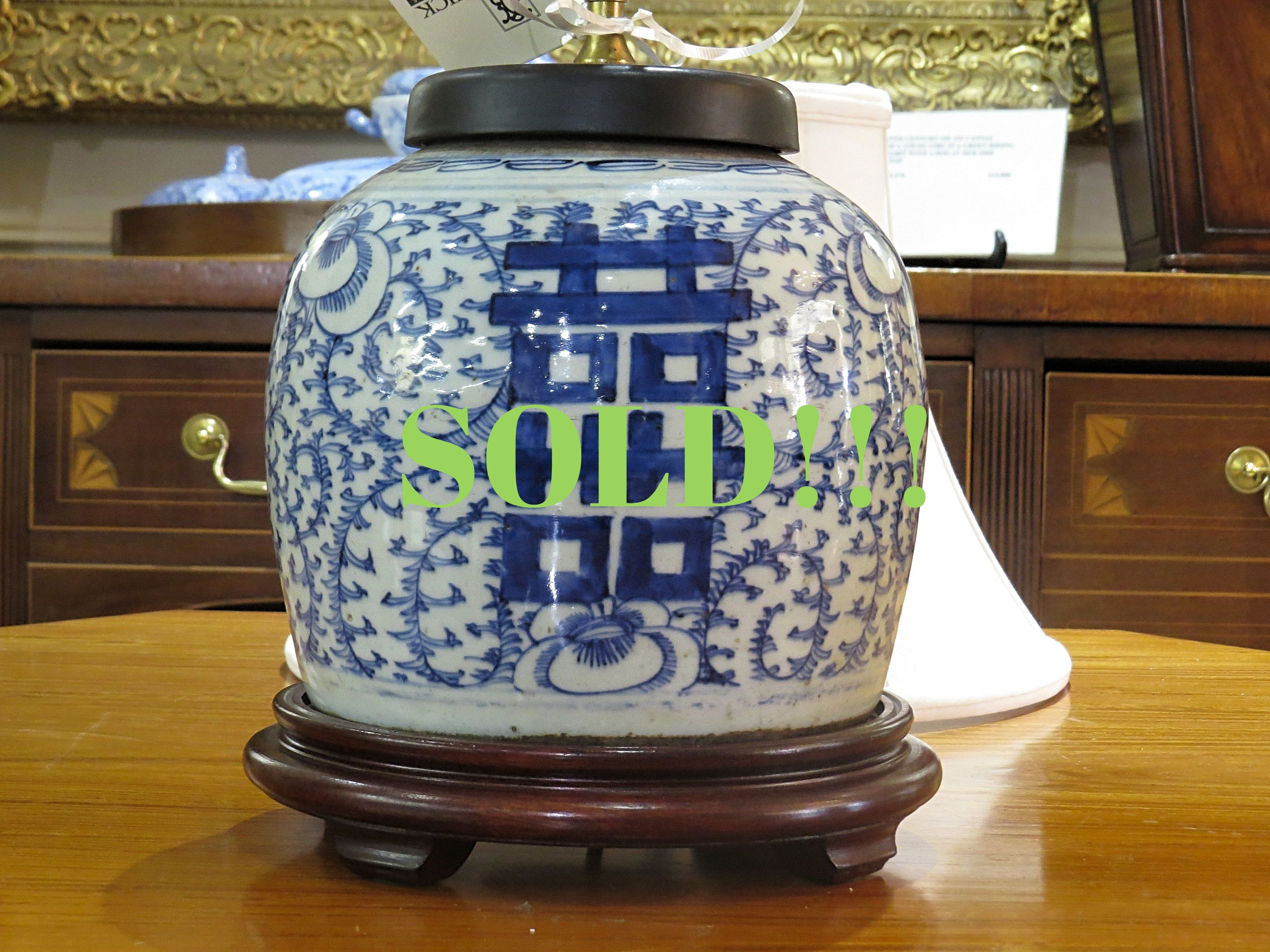 Chinese Import Blue and White Porcelain Jar Lamp  (SOLD)