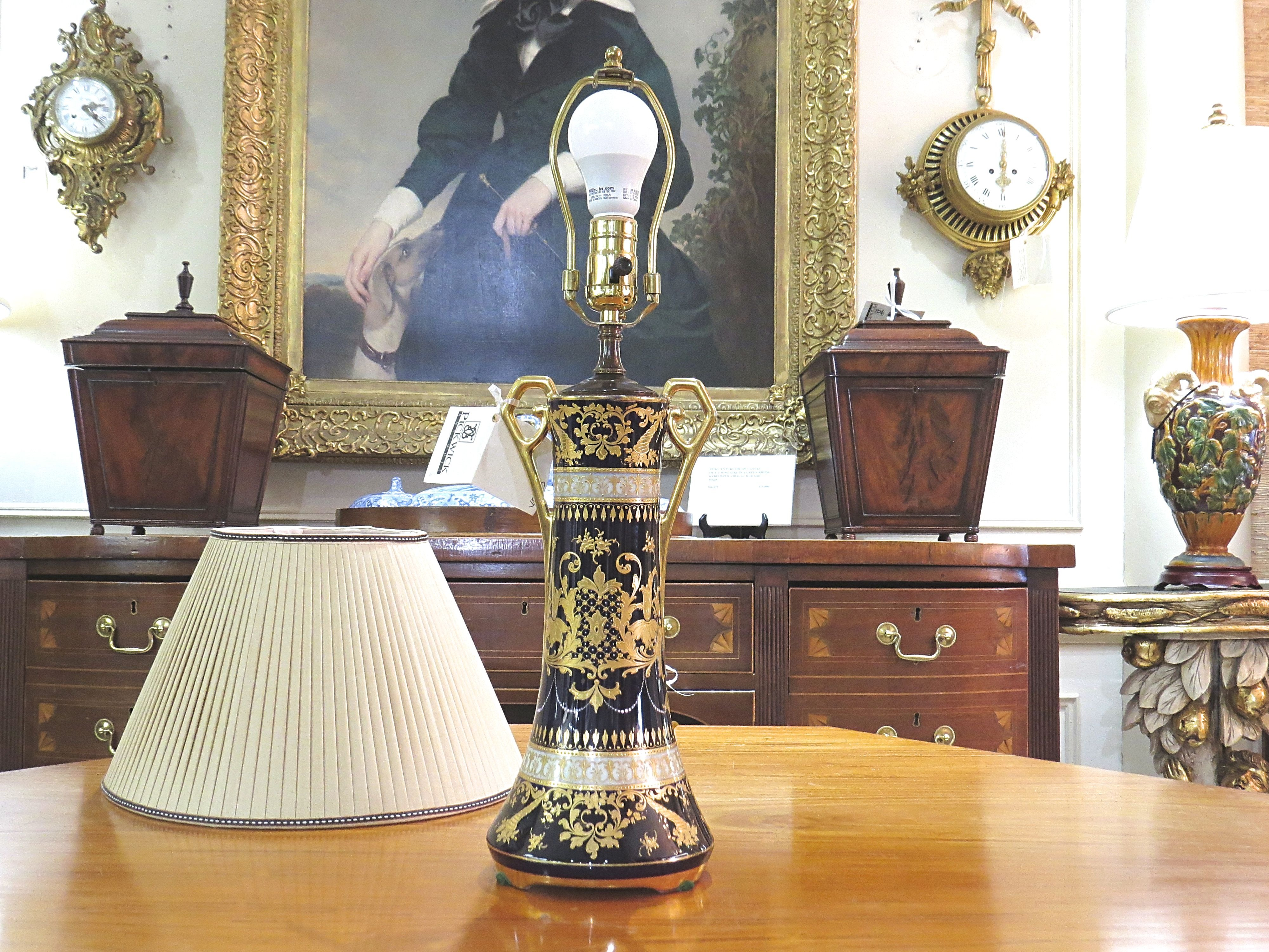 Gold & Cobalt Blue Decorated Double Handle Lamp