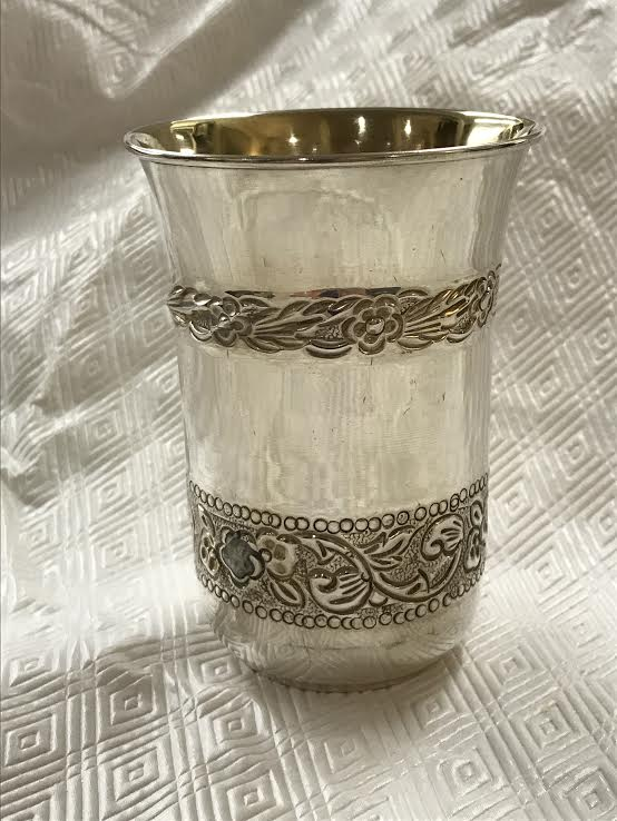 A Collection of Six Decorated Gorham Sterling Silver Mint Julep Cups