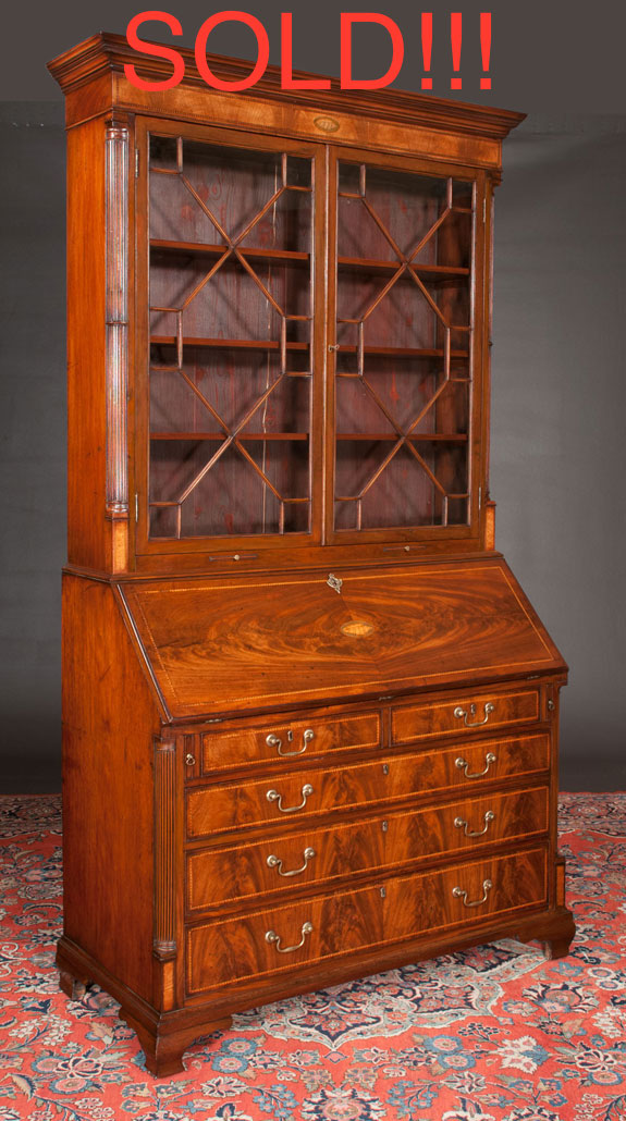 Chippendale Style Mahogany Bureau Bookcase  (SOLD)