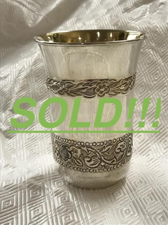 A Collection of Six Decorated Gorham Sterling Silver Mint Julep Cups  (SOLD)